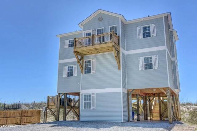 908 New River Inlet Road, North Topsail Beach, NC 28460 (MLS #100210725) :: RE/MAX Essential
