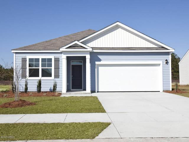 9633 Large Oak Court Lot 66, Leland, NC 28479 (MLS #100210773) :: The Keith Beatty Team