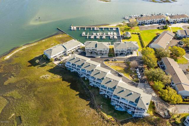 201 Lees Cut, Wrightsville Beach, NC 28480 (MLS #100211225) :: The Bob Williams Team