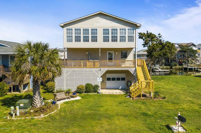 130 Marlin Drive, Holden Beach, NC 28462 (MLS #100211301) :: Lynda Haraway Group Real Estate