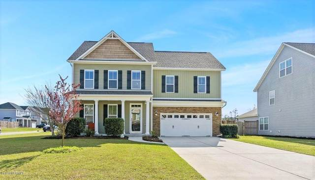 1241 Southbrook Road, Winnabow, NC 28479 (MLS #100211439) :: Barefoot-Chandler & Associates LLC