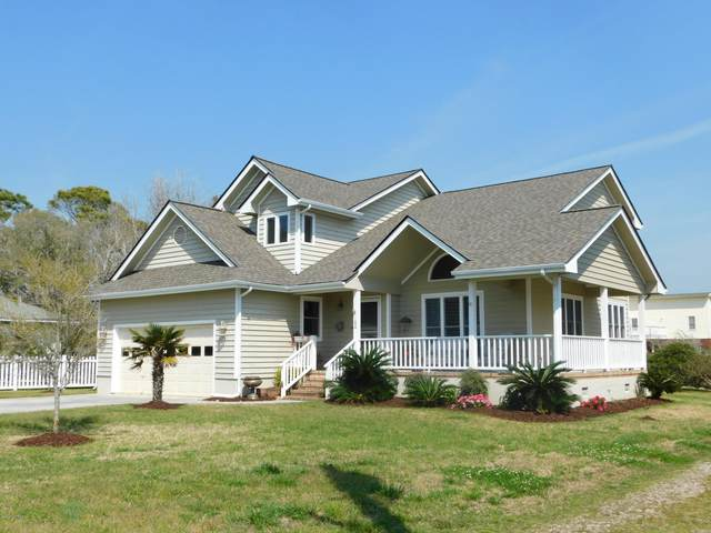 100 Gerald Street, Beaufort, NC 28516 (MLS #100211470) :: Carolina Elite Properties LHR