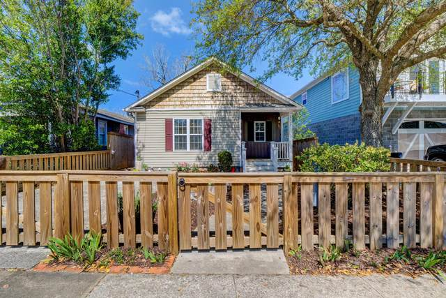 2105 Metts Avenue, Wilmington, NC 28403 (MLS #100211541) :: RE/MAX Essential