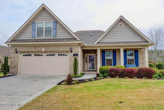 124 Sir Walter Court, Hampstead, NC 28443 (MLS #100211582) :: RE/MAX Elite Realty Group