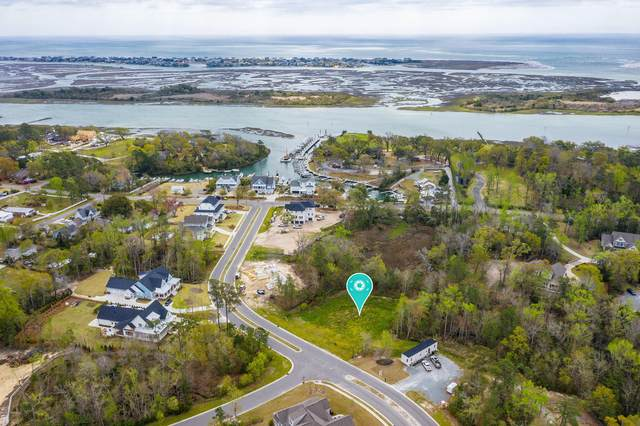 1204 Anchors Bend Way, Wilmington, NC 28411 (MLS #100211615) :: The Keith Beatty Team
