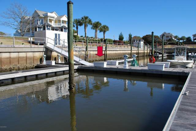 21 Seascape Marina Slip, Supply, NC 28462 (MLS #100211654) :: Vance Young and Associates