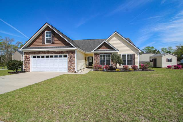 2266 Brookstone Drive, Bolivia, NC 28422 (MLS #100211680) :: The Chris Luther Team