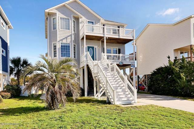 1114 E Beach Drive, Oak Island, NC 28465 (MLS #100211763) :: RE/MAX Essential