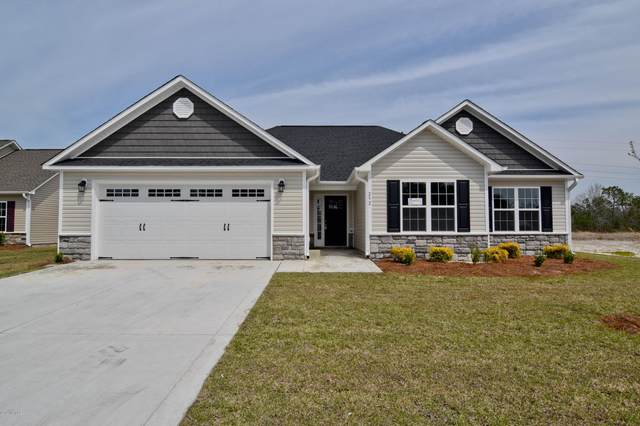 292 Wood House Drive, Jacksonville, NC 28546 (MLS #100211950) :: The Keith Beatty Team