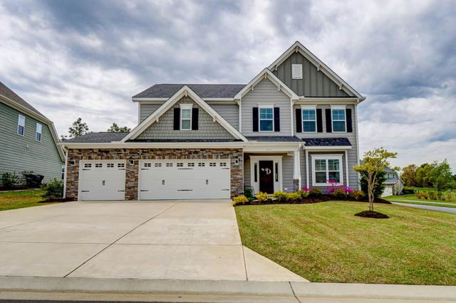 6120 Seagrove Court, Wilmington, NC 28412 (MLS #100212091) :: The Keith Beatty Team