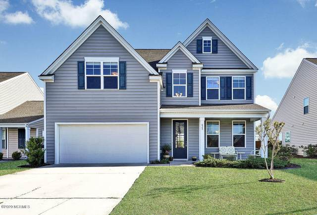 625 Steele Loop, Wilmington, NC 28411 (MLS #100212107) :: RE/MAX Elite Realty Group