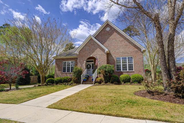 7903 Cumberland Place, Wilmington, NC 28411 (MLS #100212108) :: The Keith Beatty Team