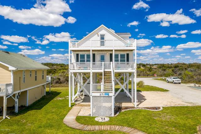 271 Ocean Boulevard E, Holden Beach, NC 28462 (MLS #100212227) :: RE/MAX Essential