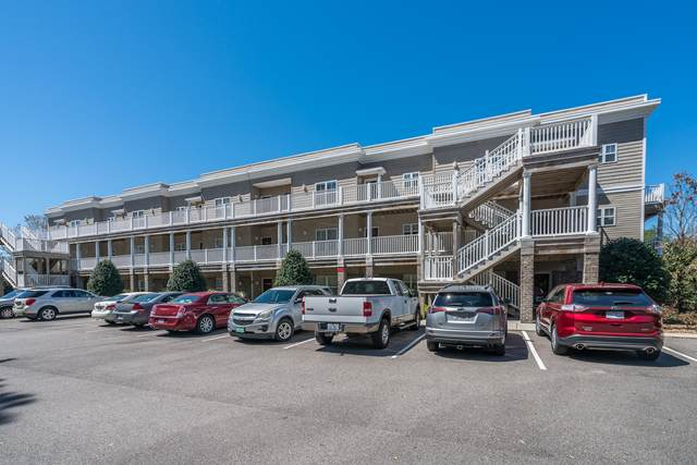 4136 Vanessa Drive SE #14, Southport, NC 28461 (MLS #100212271) :: The Cheek Team