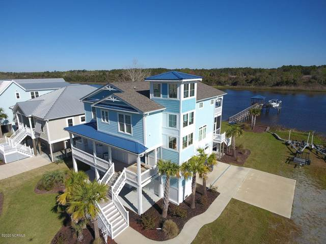 1708 E Yacht Drive, Oak Island, NC 28465 (MLS #100212308) :: The Cheek Team