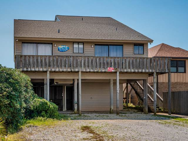 1204 S Shore Drive, Surf City, NC 28445 (MLS #100212376) :: The Keith Beatty Team
