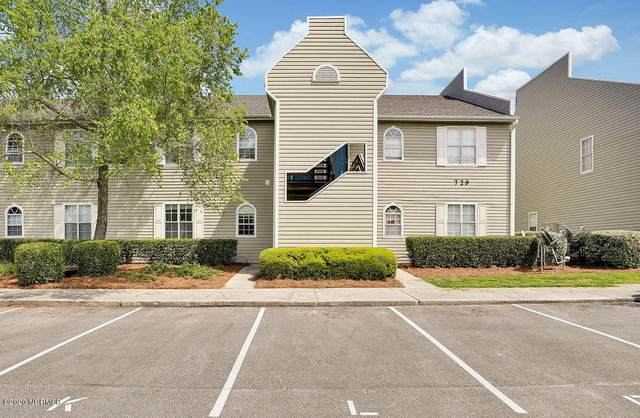 729 Bragg Drive E, Wilmington, NC 28412 (MLS #100212815) :: Thirty 4 North Properties Group