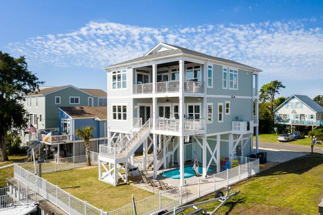 152 Marlin Drive, Holden Beach, NC 28462 (MLS #100212974) :: Thirty 4 North Properties Group