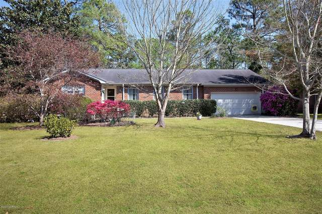 4105 Halifax Road, Wilmington, NC 28403 (MLS #100213937) :: The Keith Beatty Team