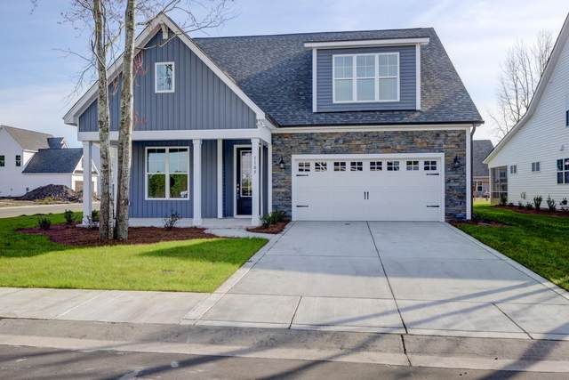 6028 Sweet Gum Drive, Wilmington, NC 28409 (MLS #100214046) :: Vance Young and Associates