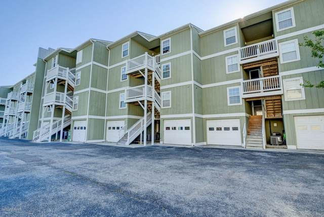 200 S Lake Park Boulevard 3B, Carolina Beach, NC 28428 (MLS #100214070) :: Vance Young and Associates