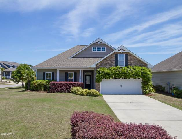 1303 Ark Royal Court SW, Ocean Isle Beach, NC 28469 (MLS #100214456) :: RE/MAX Essential