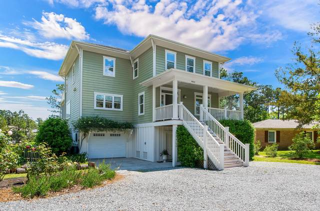 6042 Wrightsville Avenue, Wilmington, NC 28403 (MLS #100214555) :: The Keith Beatty Team