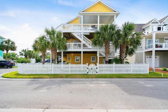 104 Hopetown Road, Carolina Beach, NC 28428 (MLS #100215196) :: Vance Young and Associates