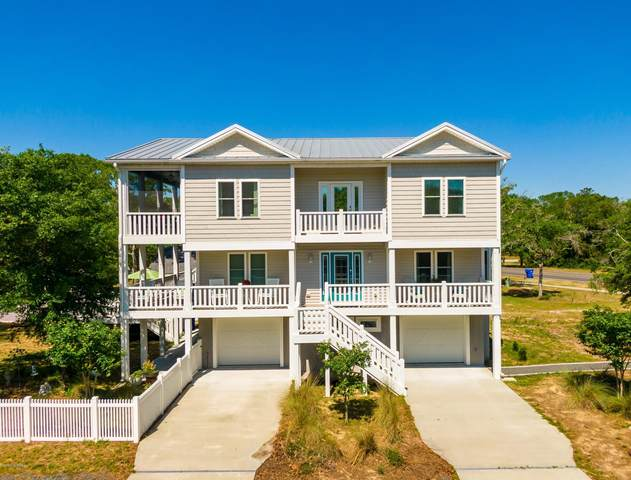 2007 E Oak Island Drive, Oak Island, NC 28465 (MLS #100215459) :: David Cummings Real Estate Team
