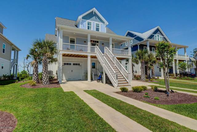 8016 Cotton Rose Court, Wilmington, NC 28412 (MLS #100215491) :: The Keith Beatty Team