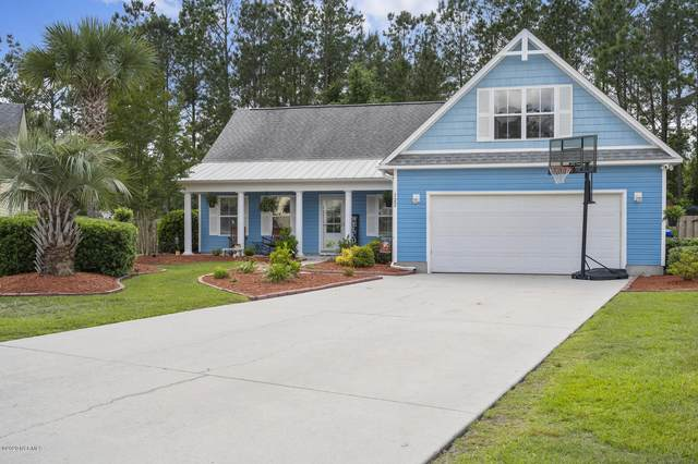 122 Caicos Court, Winnabow, NC 28479 (MLS #100215516) :: The Bob Williams Team