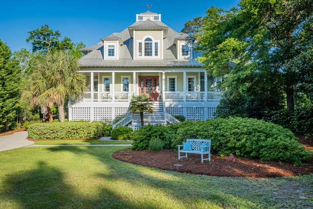 2520 Shandy Lane, Wilmington, NC 28409 (MLS #100215813) :: The Keith Beatty Team