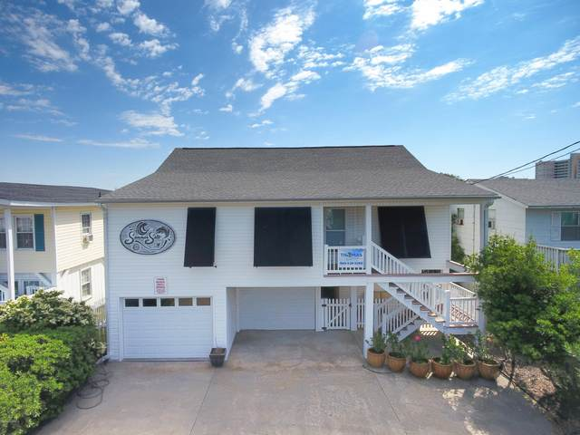 314 54th Avenue N, North Myrtle Beach, SC 29582 (MLS #100215973) :: The Keith Beatty Team