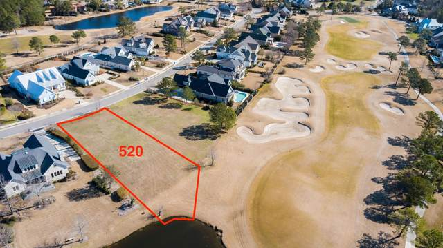 520 Moss Tree Drive, Wilmington, NC 28405 (MLS #100216248) :: Vance Young and Associates