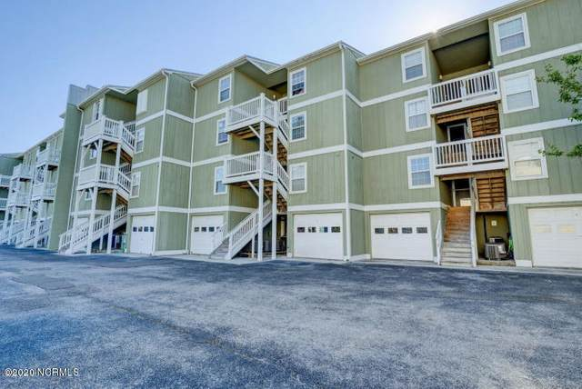 200 S Lake Park Boulevard 3C, Carolina Beach, NC 28428 (MLS #100216333) :: Vance Young and Associates