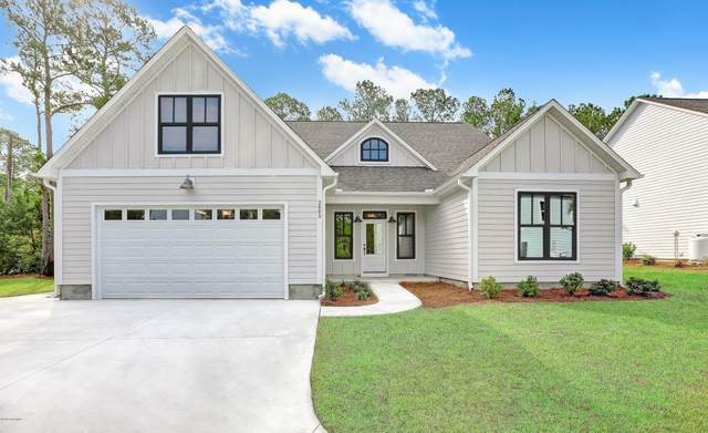 7205 Albacore Way, Wilmington, NC 28411 (MLS #100216379) :: The Keith Beatty Team