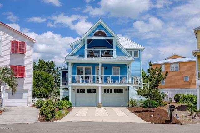 114 Leeward Court, Kure Beach, NC 28449 (MLS #100216555) :: RE/MAX Essential