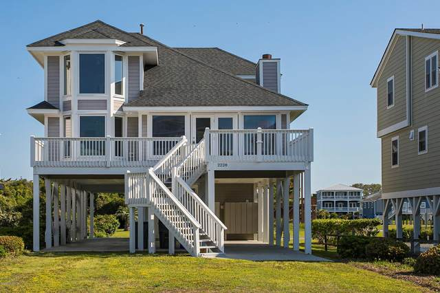 2228 E Beach Drive, Oak Island, NC 28465 (MLS #100216711) :: Thirty 4 North Properties Group