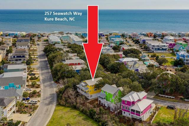257 Seawatch Way, Kure Beach, NC 28449 (MLS #100216918) :: The Keith Beatty Team