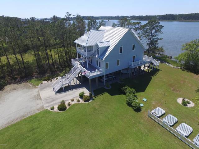 309 Pelican Harbor Road, Otway, NC 28516 (MLS #100217649) :: The Chris Luther Team