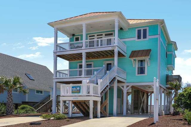 6323 W Beach Drive, Oak Island, NC 28465 (MLS #100217722) :: Stancill Realty Group