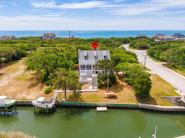 226 Salter Path Road, Pine Knoll Shores, NC 28512 (MLS #100217944) :: Frost Real Estate Team