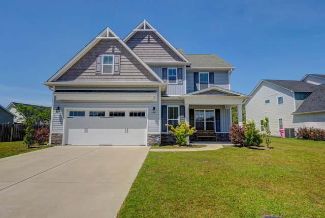 1505 Maple Ridge Road, Wilmington, NC 28411 (MLS #100218062) :: Courtney Carter Homes