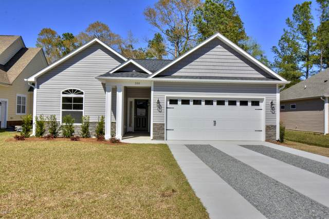 380 Southbend Court, Leland, NC 28451 (MLS #100218568) :: The Keith Beatty Team