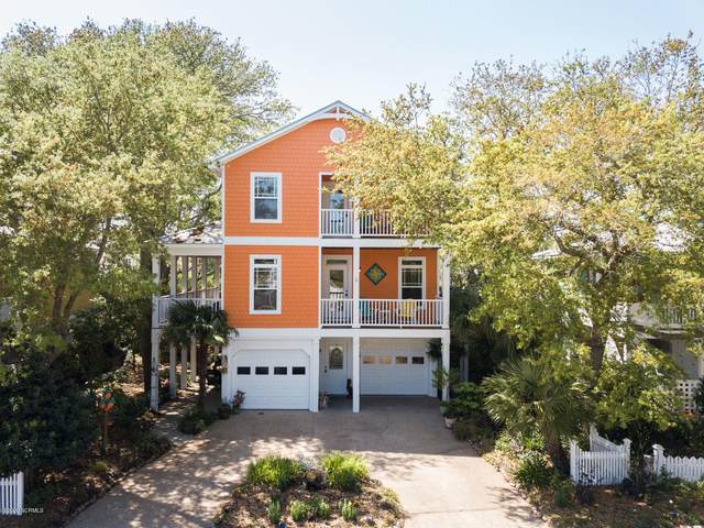 233 Seawatch Way, Kure Beach, NC 28449 (MLS #100218682) :: The Keith Beatty Team