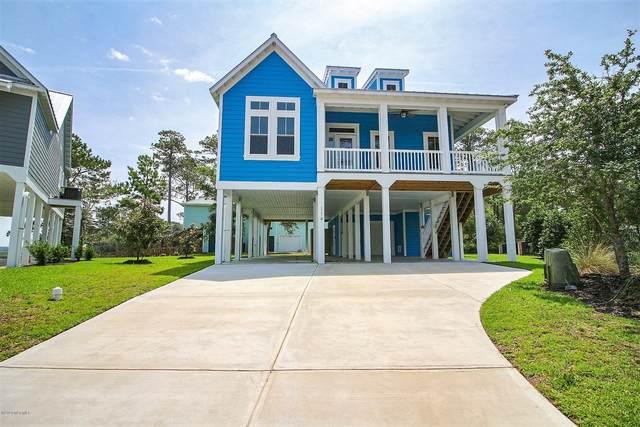 114 Lucas Cove Way, Oak Island, NC 28465 (MLS #100218918) :: Lynda Haraway Group Real Estate