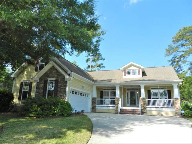 1788 Waterwing Drive SW, Ocean Isle Beach, NC 28469 (MLS #100218954) :: Courtney Carter Homes