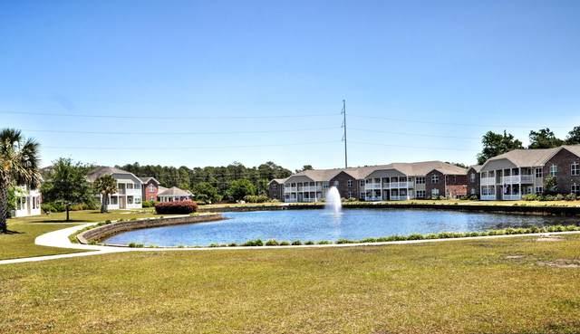 4429 Jay Bird Circle #203, Wilmington, NC 28412 (MLS #100218959) :: Carolina Elite Properties LHR