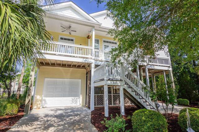 321 NE 40th Street, Oak Island, NC 28465 (MLS #100219018) :: RE/MAX Essential