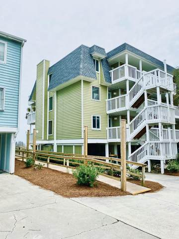 1100 Fort Fisher Boulevard S #2103, Kure Beach, NC 28449 (MLS #100219046) :: Carolina Elite Properties LHR